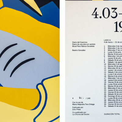 Diario del Guernica - LP - Modelo Caballo.jpg
