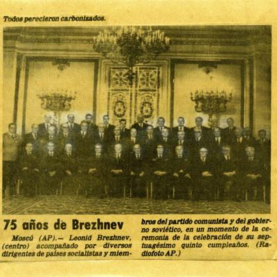 BG_FUENTES_TodosMurieronCarbonizados_1.jpg