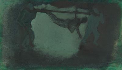 Lapida de Jamundi.jpg