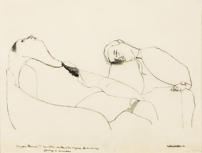 Tragedia Pasional-1967 dibujo.jpg